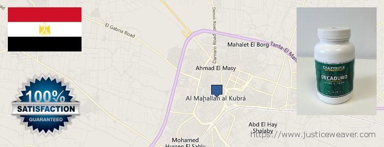 Where Can I Buy Anabolic Steroids online Al Mahallah al Kubra, Egypt