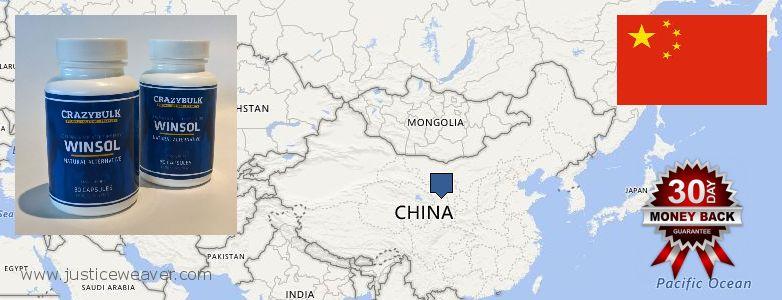 kust osta Anabolic Steroids Internetis China