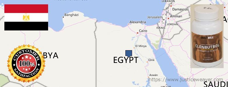 कहॉ से खरीदु Anabolic Steroids ऑनलाइन Egypt