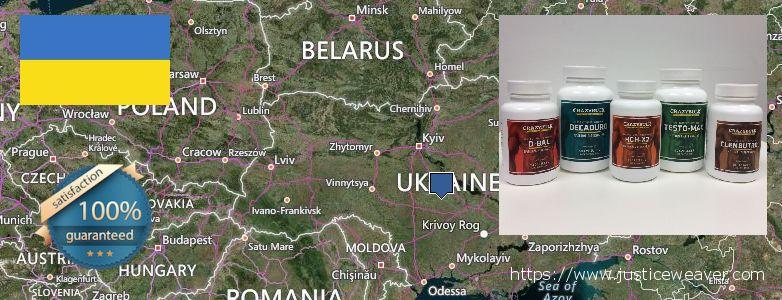 कहॉ से खरीदु Anabolic Steroids ऑनलाइन Ukraine
