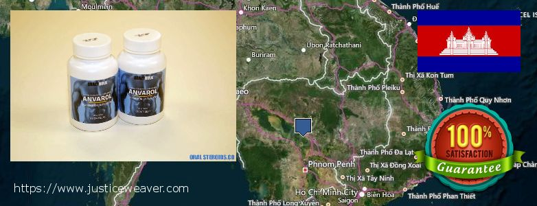 कहॉ से खरीदु Anavar Steroids ऑनलाइन Cambodia
