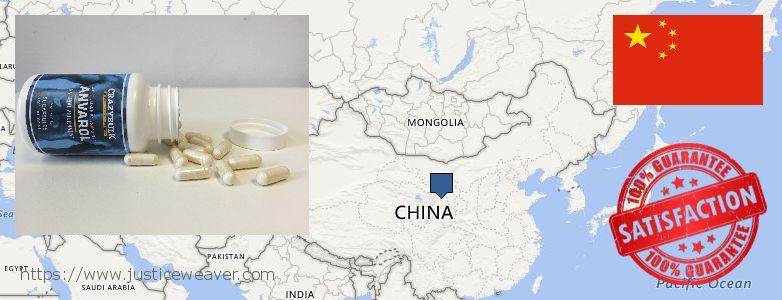 Gdzie kupić Anavar Steroids w Internecie China