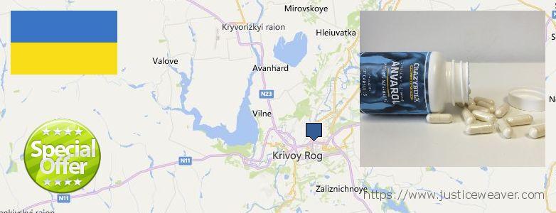 Wo kaufen Anavar Steroids online Kryvyi Rih, Ukraine
