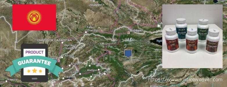 कहॉ से खरीदु Anavar Steroids ऑनलाइन Kyrgyzstan