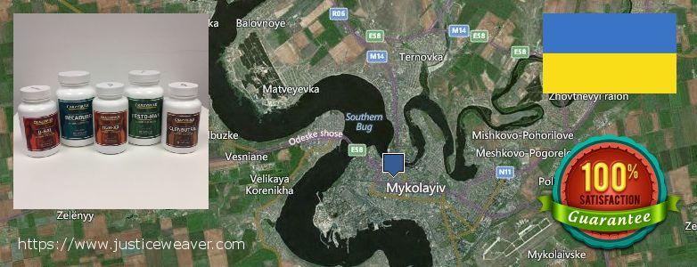 Where Can I Buy Anavar Steroids online Mykolayiv, Ukraine