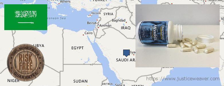 ki kote achte Anavar Steroids sou entènèt Saudi Arabia