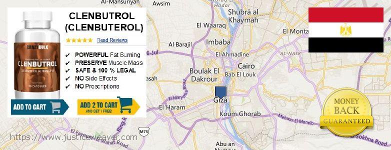 Where Can I Purchase Clenbuterol Online in Al Jizah Giza Egypt