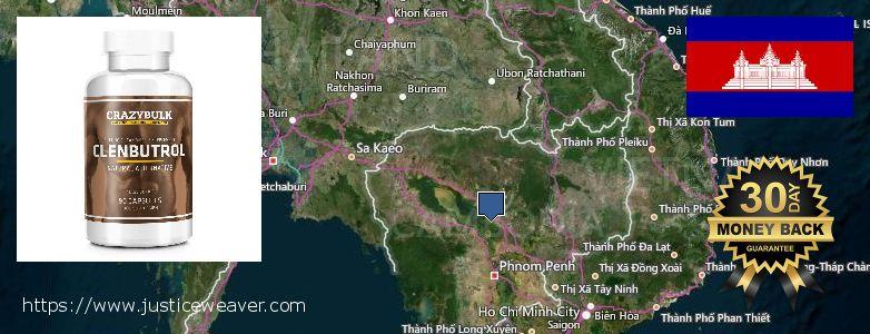 어디에서 구입하는 방법 Clenbuterol Steroids 온라인으로 Cambodia