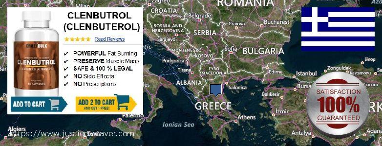 어디에서 구입하는 방법 Clenbuterol Steroids 온라인으로 Greece