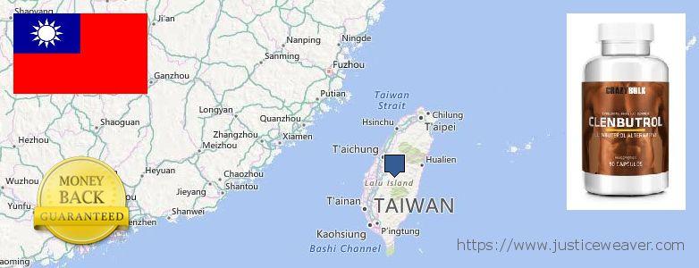 कहॉ से खरीदु Clenbuterol Steroids ऑनलाइन Taiwan