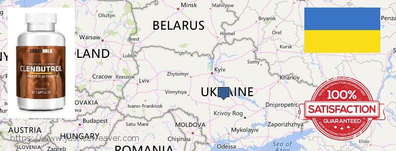 어디에서 구입하는 방법 Clenbuterol Steroids 온라인으로 Ukraine