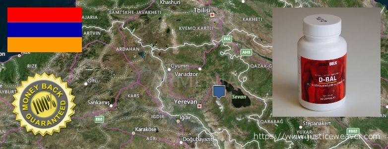 कहॉ से खरीदु Dianabol Steroids ऑनलाइन Armenia