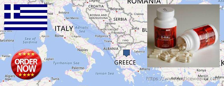 कहॉ से खरीदु Dianabol Steroids ऑनलाइन Greece