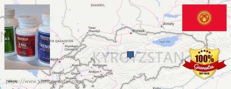 कहॉ से खरीदु Dianabol Steroids ऑनलाइन Kyrgyzstan