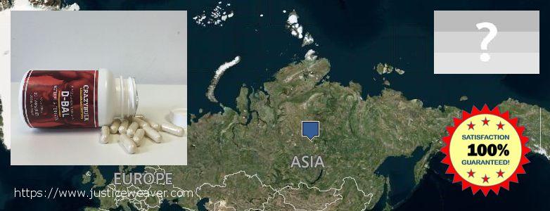 कहॉ से खरीदु Dianabol Steroids ऑनलाइन Russia
