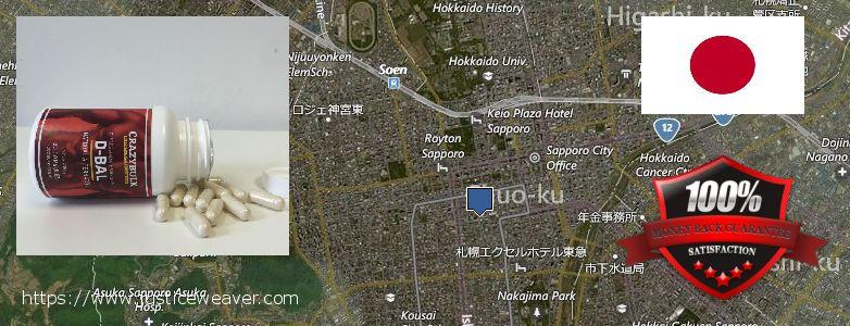 Buy Dianabol Pills online Sapporo, Japan