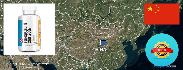 Unde să cumpărați Forskolin on-line China