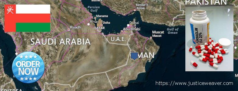 ซื้อที่ไหน Forskolin ออนไลน์ Oman