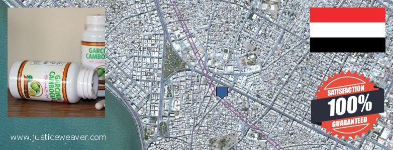 Where to Buy Garcinia Cambogia Extract online Al Hudaydah, Yemen