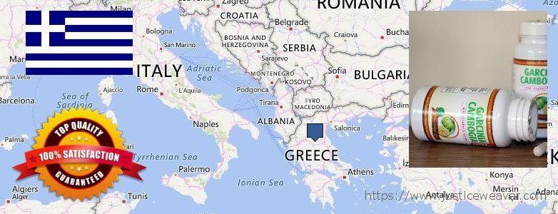 कहॉ से खरीदु Garcinia Cambogia Extra ऑनलाइन Greece