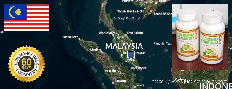 Πού να αγοράσετε Garcinia Cambogia Extra σε απευθείας σύνδεση Malaysia