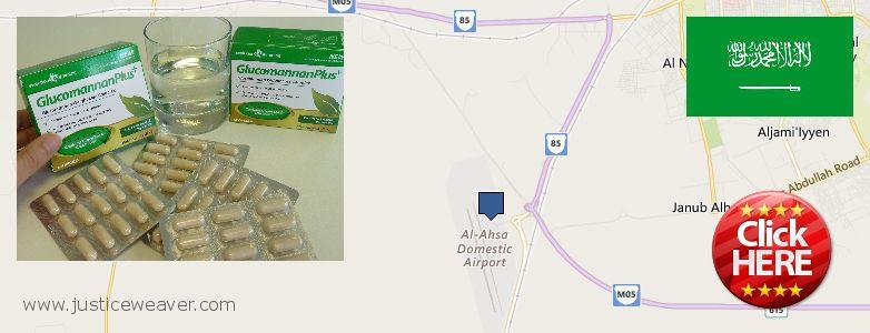 Where to Buy Glucomannan online Al-Ahsa, Saudi Arabia