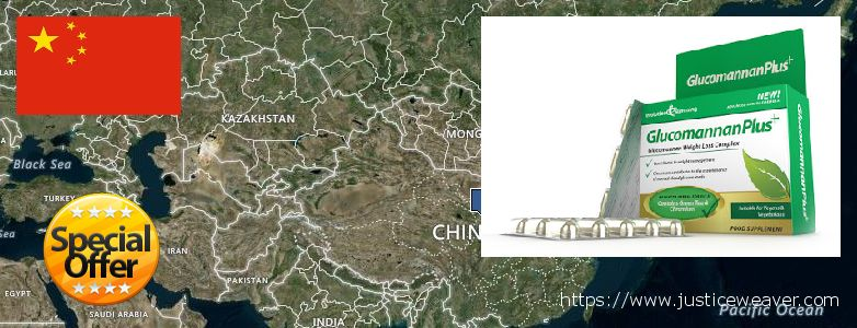 ambapo ya kununua Glucomannan Plus online China