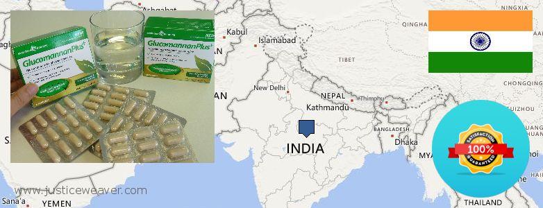 どこで買う Glucomannan Plus オンライン India