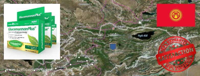 कहॉ से खरीदु Glucomannan Plus ऑनलाइन Kyrgyzstan