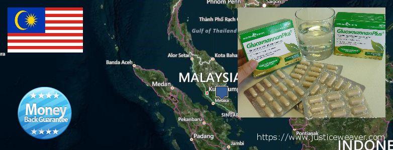 ambapo ya kununua Glucomannan Plus online Malaysia