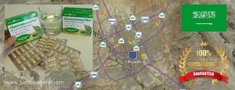 Where to Buy Glucomannan online Riyadh, Saudi Arabia