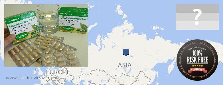 Di manakah boleh dibeli Glucomannan Plus talian Russia