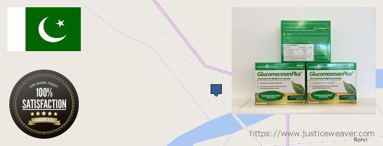 Where to Buy Glucomannan online Sukkur, Pakistan