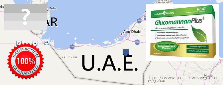 Jälleenmyyjät Glucomannan Plus verkossa UAE