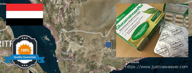 どこで買う Glucomannan Plus オンライン Yemen