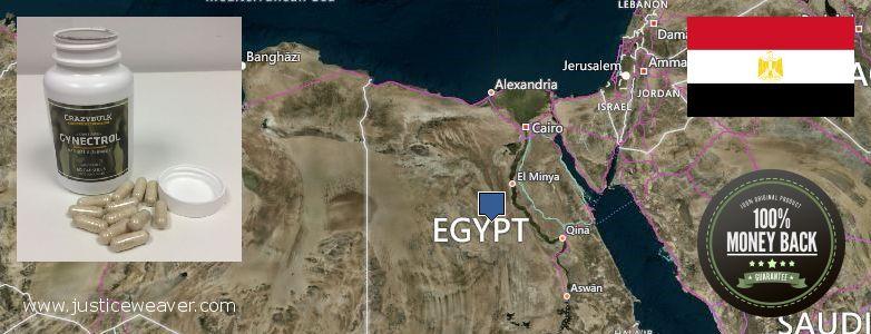 कहॉ से खरीदु Gynecomastia Surgery ऑनलाइन Egypt