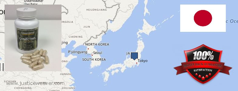 कहॉ से खरीदु Gynecomastia Surgery ऑनलाइन Japan