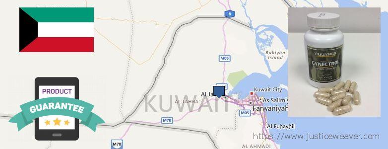 कहॉ से खरीदु Gynecomastia Surgery ऑनलाइन Kuwait
