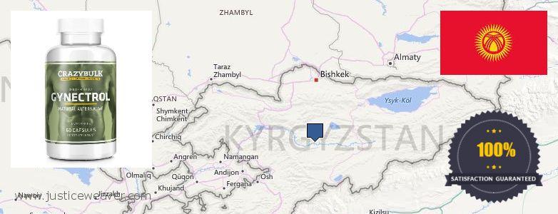 कहॉ से खरीदु Gynecomastia Surgery ऑनलाइन Kyrgyzstan