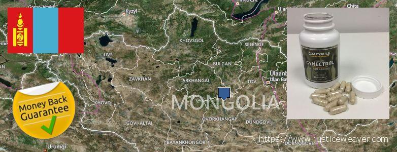 איפה לקנות Gynecomastia Surgery באינטרנט Mongolia