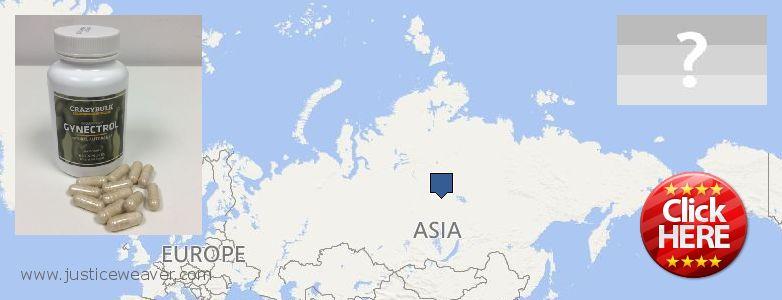 어디에서 구입하는 방법 Gynecomastia Surgery 온라인으로 Russia