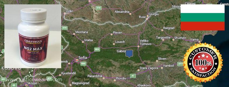 Var kan man köpa Nitric Oxide Supplements nätet Bulgaria