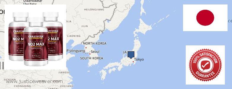 Dove acquistare Nitric Oxide Supplements in linea Japan