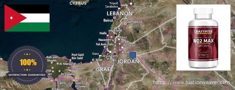 कहॉ से खरीदु Nitric Oxide Supplements ऑनलाइन Jordan