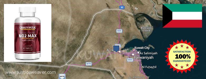Unde să cumpărați Nitric Oxide Supplements on-line Kuwait