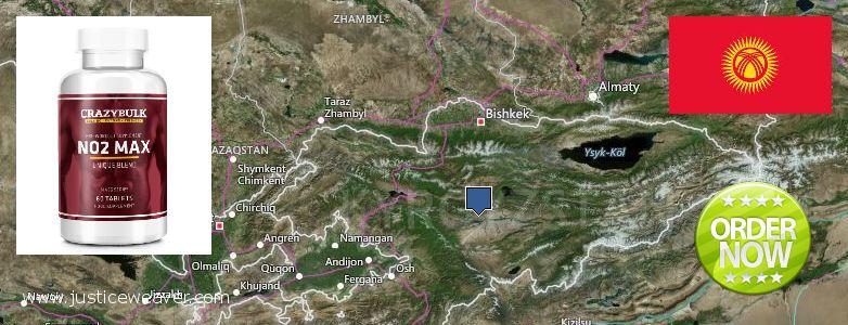 कहॉ से खरीदु Nitric Oxide Supplements ऑनलाइन Kyrgyzstan