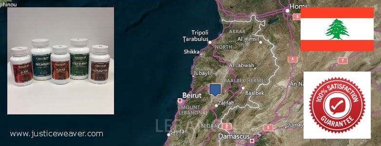 कहॉ से खरीदु Nitric Oxide Supplements ऑनलाइन Lebanon
