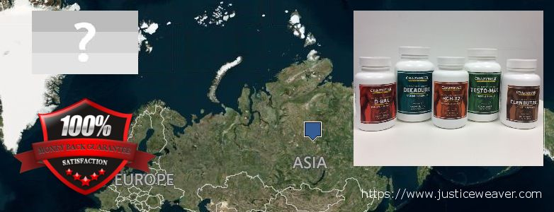 कहॉ से खरीदु Nitric Oxide Supplements ऑनलाइन Russia
