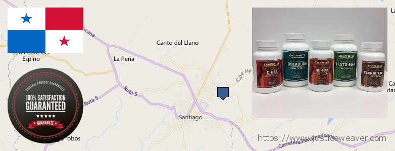 Where Can I Purchase Nitric Oxide Supplements online Santiago de Veraguas, Panama