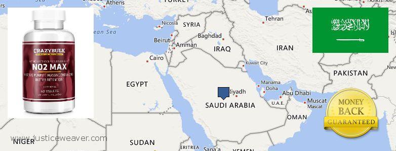 Wo kaufen Nitric Oxide Supplements online Saudi Arabia